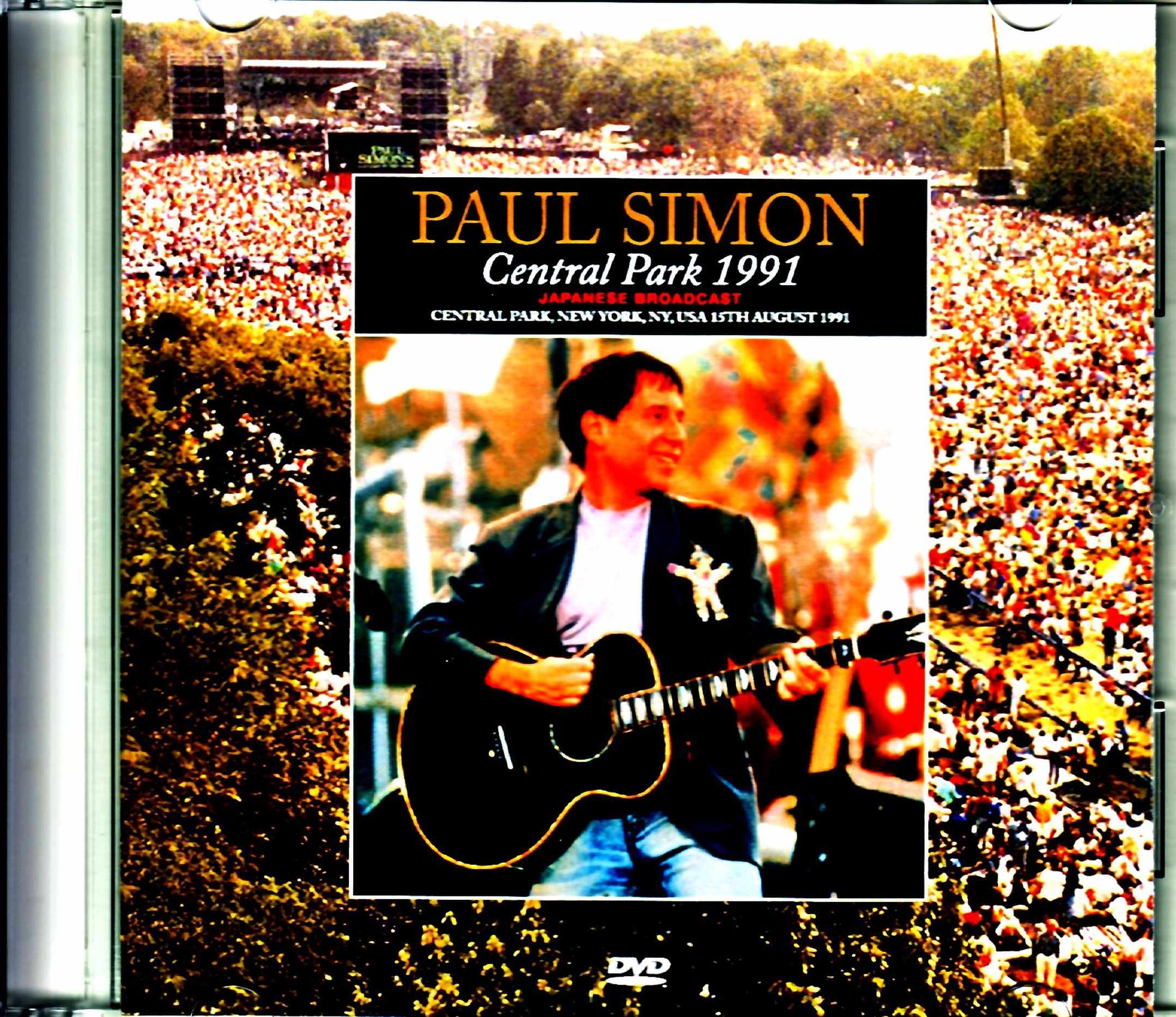 Paul Simon ポール・サイモン/NY,USA 1991 Japanese Broadcast Edition