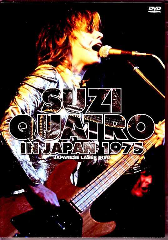 Suzi Quatro スージー・クアトロ/Tokyo,Japan 1975 Japanese Laser Disc Editon