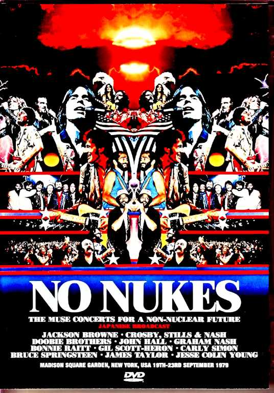 Various Artists Jackson Browne,Bruce Springsteen,Carly Simon,Doobie Brothers/反原子力イベント No Nukes NY,USA 1979 Upgrade