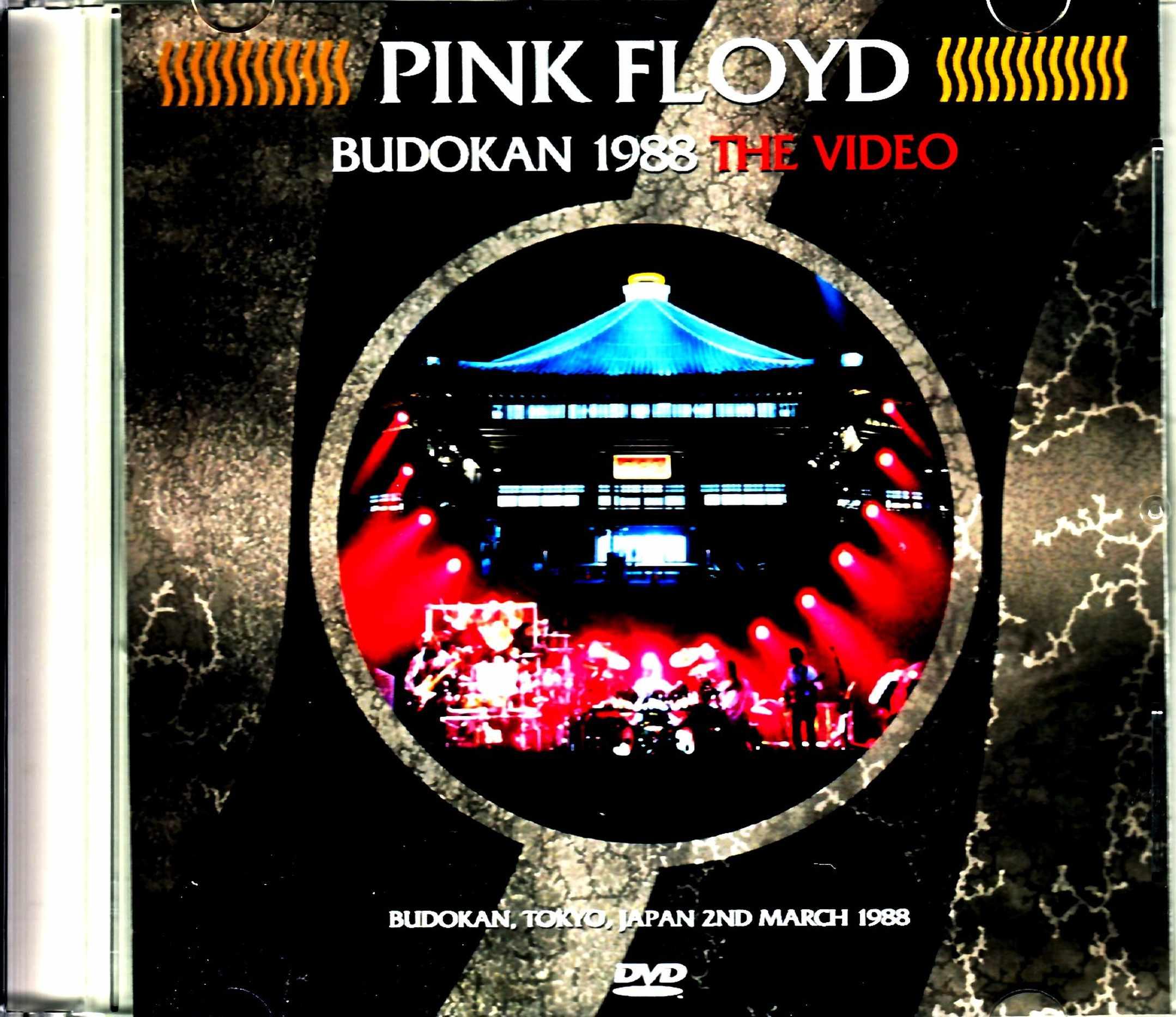 Pink Floyd ピンク・フロイド/Tokyo,Japan 3.2.1988