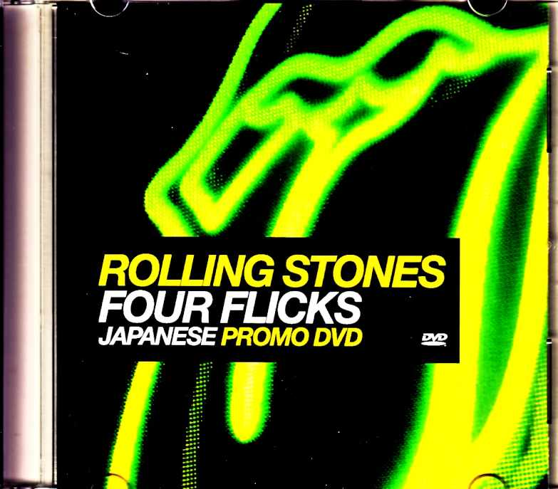 Rolling Stones ローリング・ストーンズ/フォー・フリックス Four Flicks Japanese Promo DVD