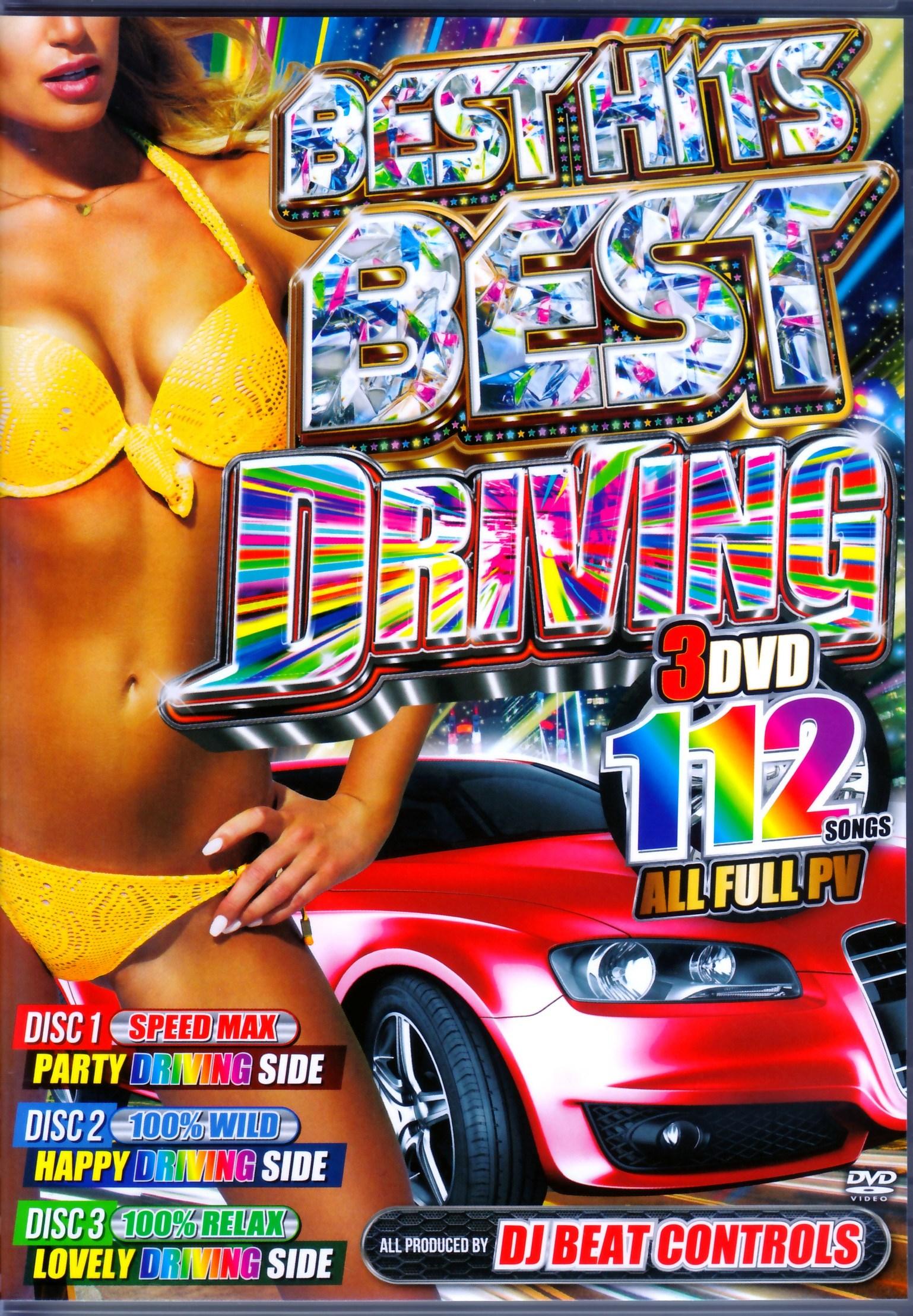Various Artists Norah Jones,Lady Gaga,Maroon 5/Best Hits Driving