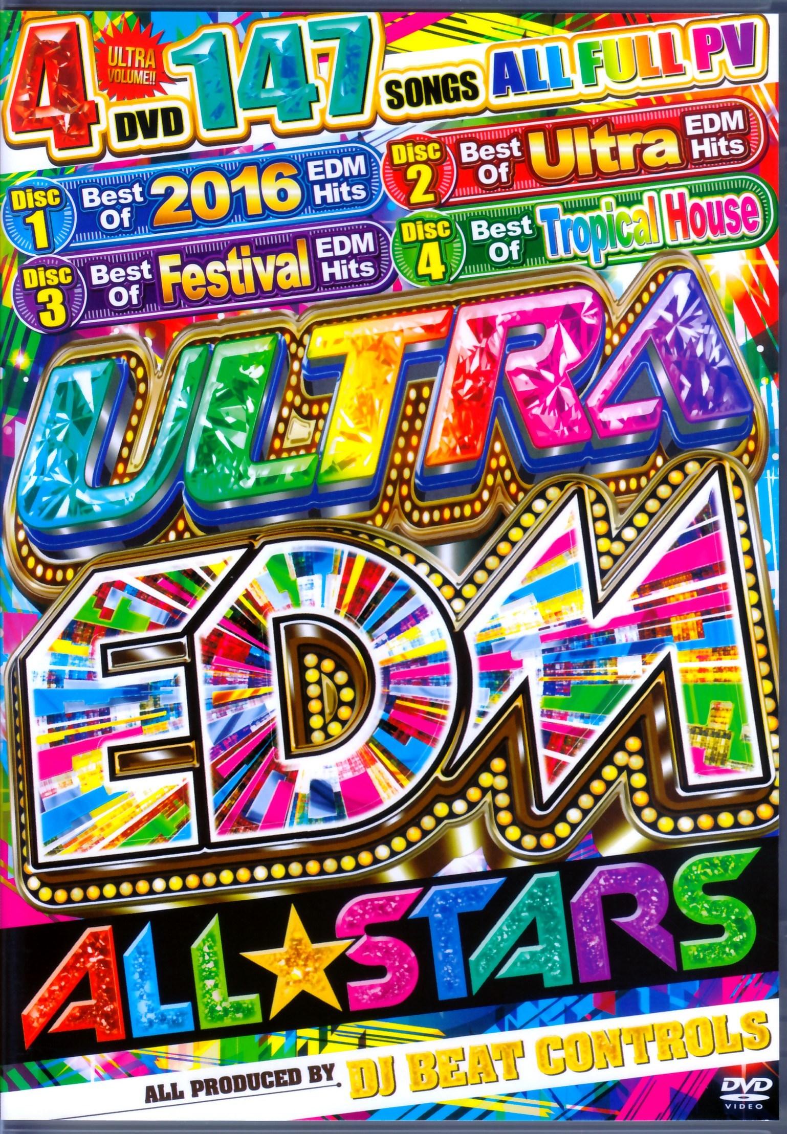 Various Artists Selena Gomez,Rihanna,Ellie Goulding/Ultra EDM All Stars