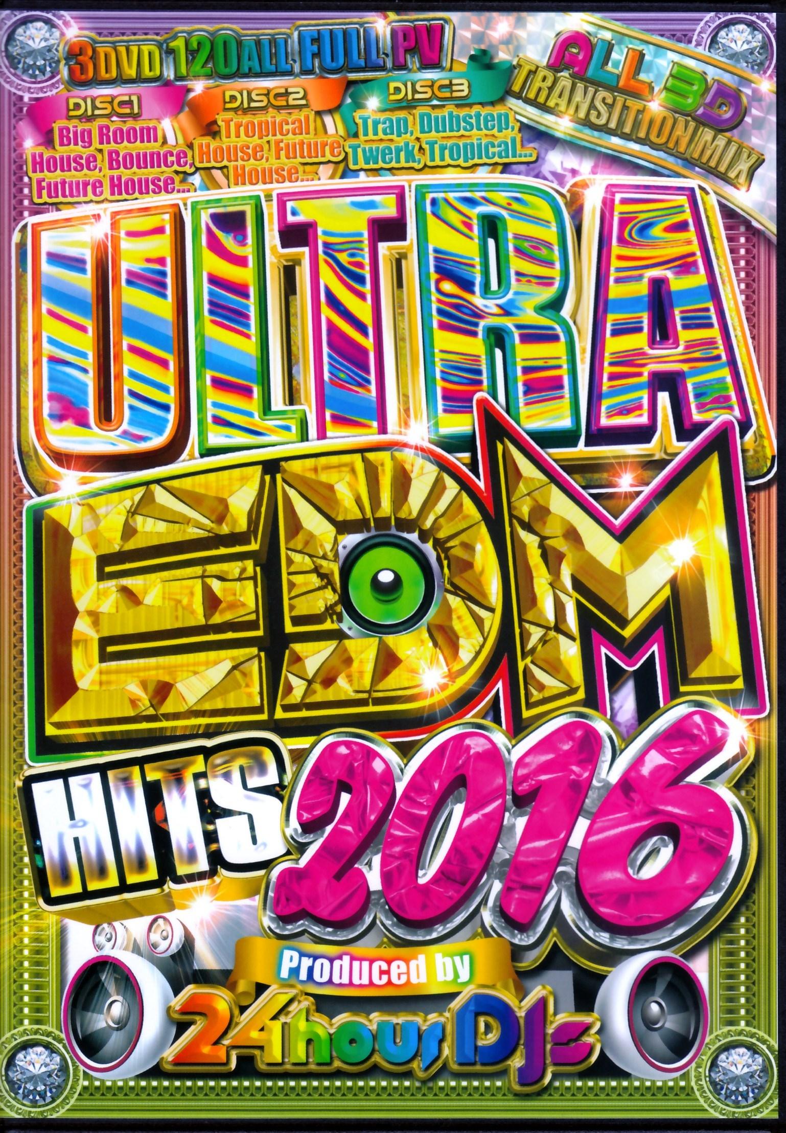 Various Artists Hardwell,Steve Aoki,Eva Simons/Ultra EDM Hits 2016