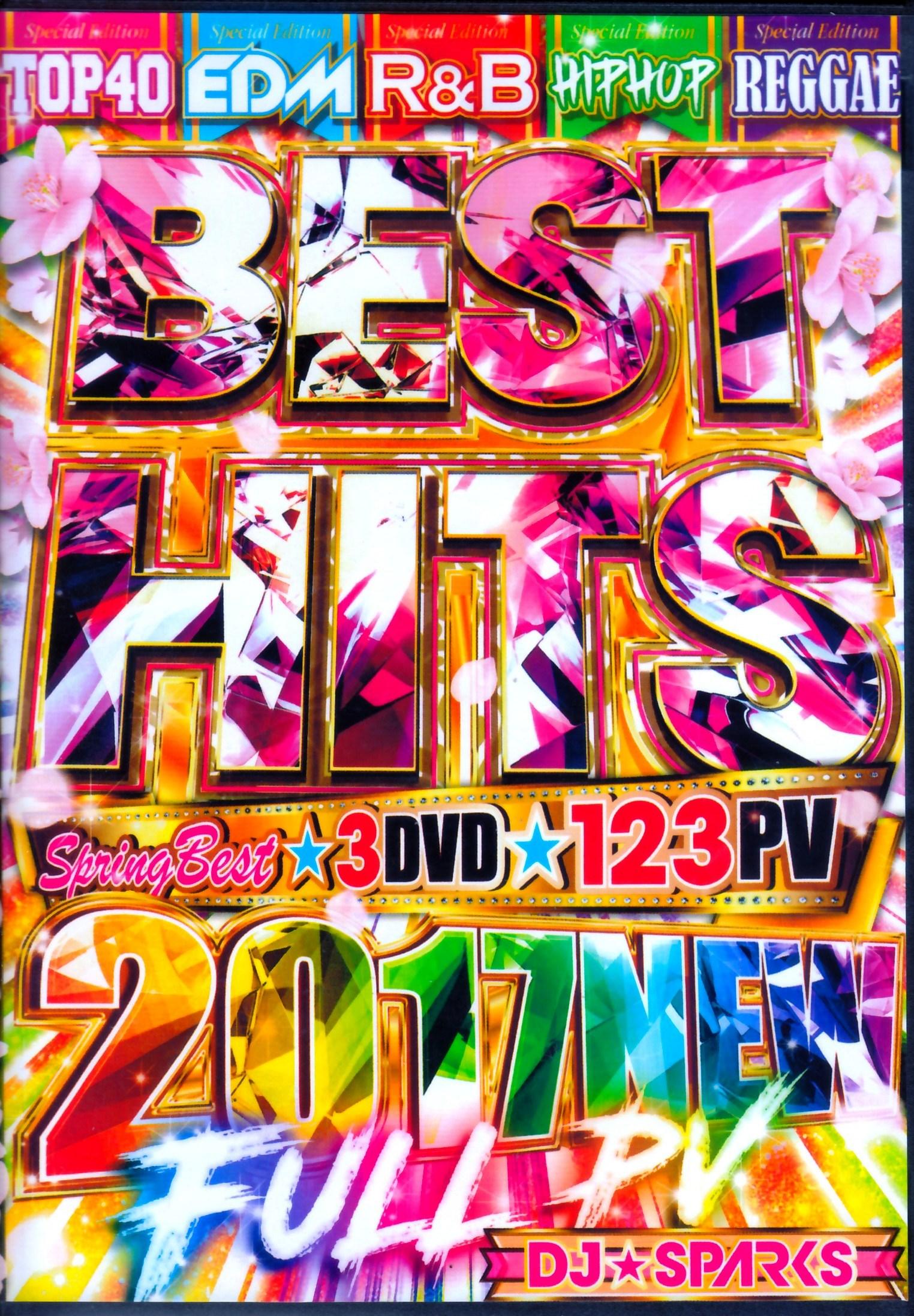 Various Artists Beyonce,Fergie,Ed Sheeran/Best Hits 2017 New Full PV