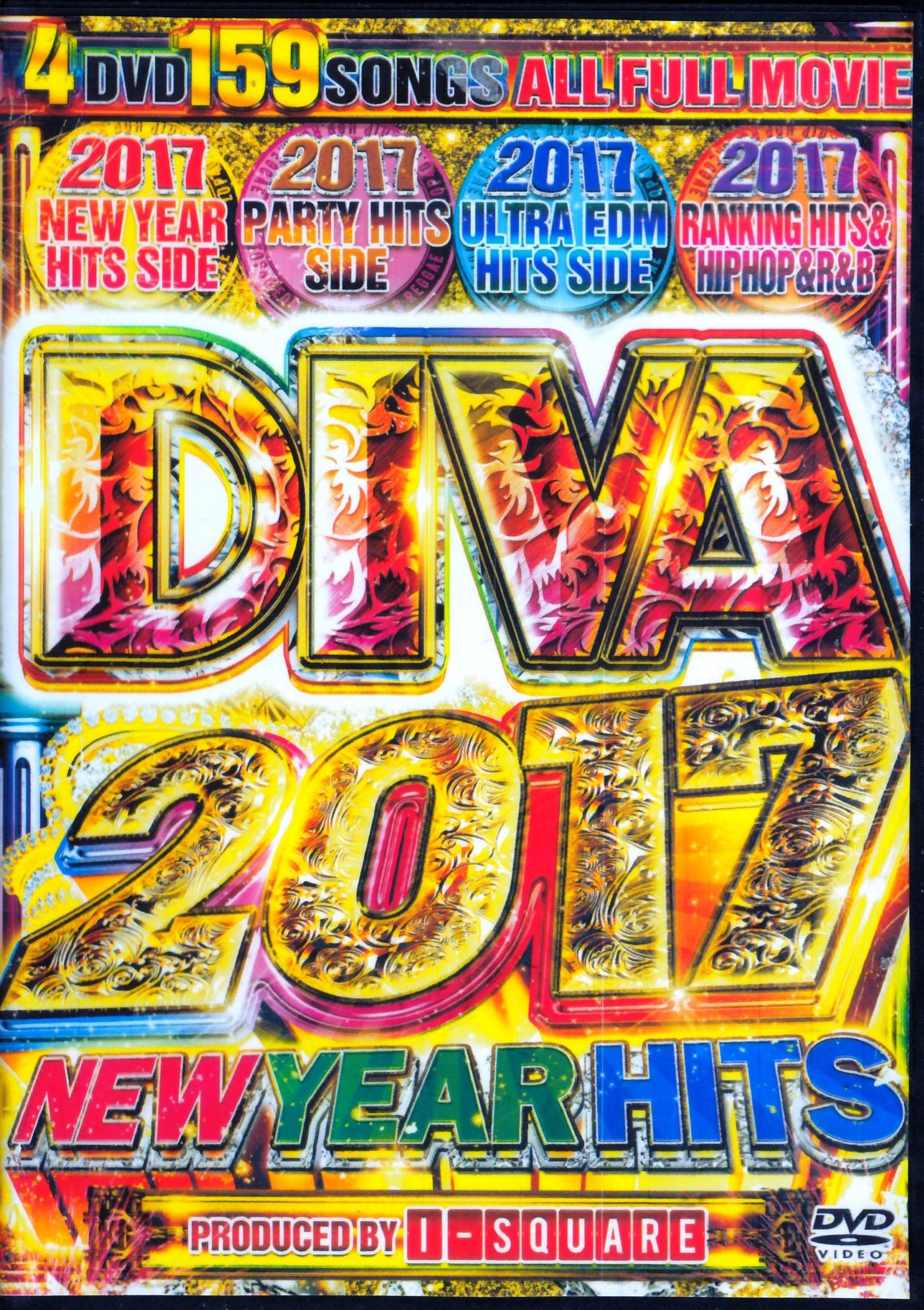 Various Artists Shakira,Lady Gaga,Alicia Keys,Jacky Greco/Diva 2017 New Year Hits