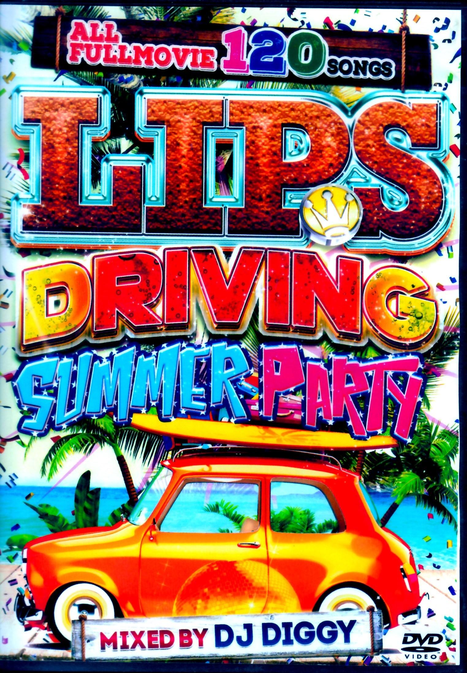Various Artists Pitbull,Ed Sheeran,Justin Bieber,Taylor Swift/Lips Driving Summer Party