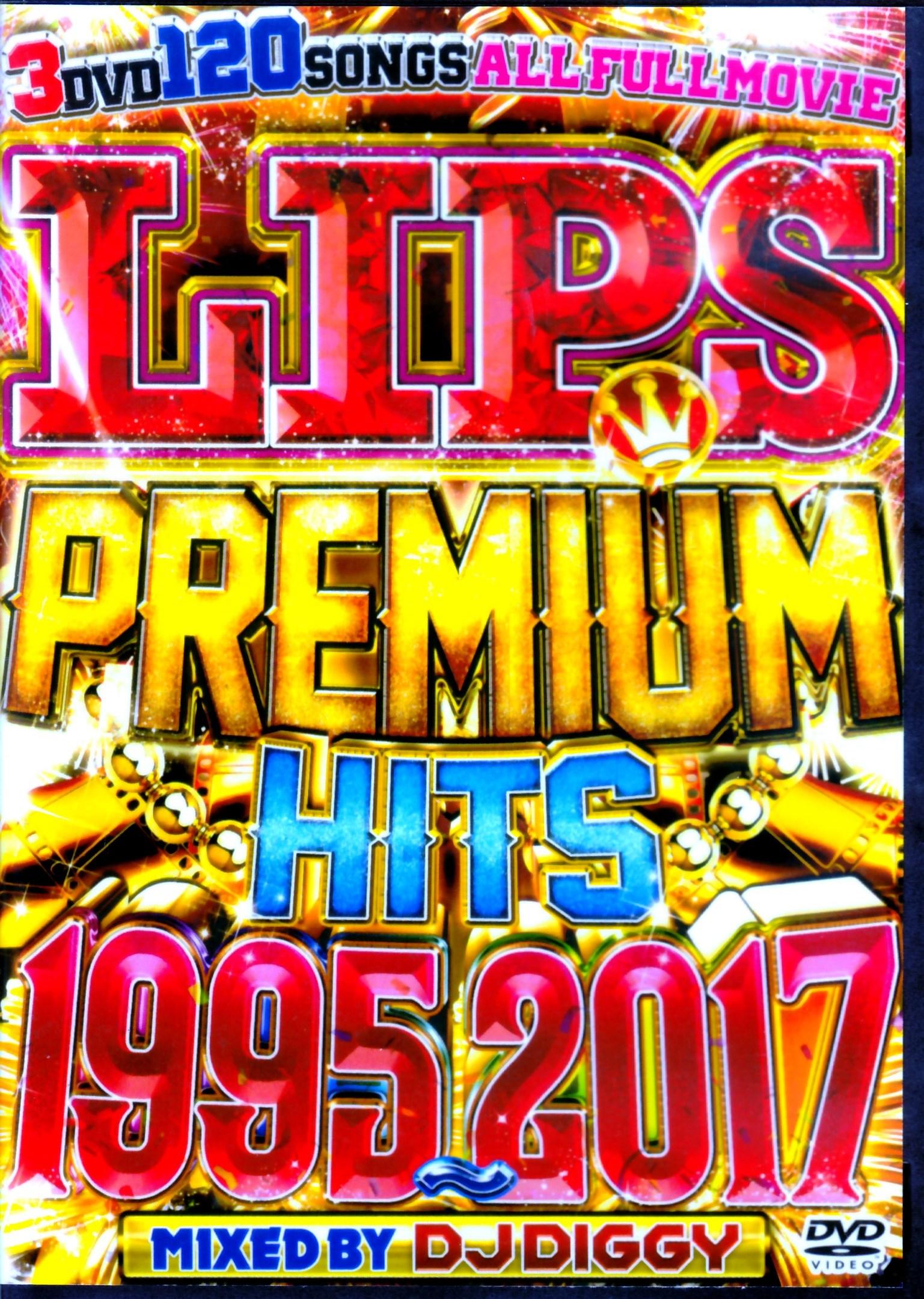 Various Artists Lauryn Hill,Michael Jackson,Maroon 5,LL Cool J/Lips Premium Hits 1995-2017