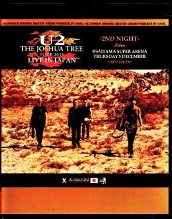 U2 ユーツー/Saitama,Japan 12.5.2019 Blu-Ray + DVD Sound IEM Matrix Version