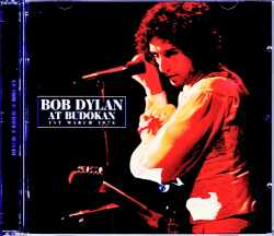 Bob Dylan ボブ・ディラン/Tokyo,Japan 3.1.1978 Upgrade