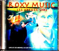Roxy Music ロキシー・ミュージック/France 1982 Complete