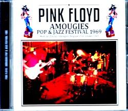 Pink Floyd ピンク・フロイド/Belgium 1969 AUD・SBD Sound Mix