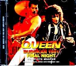 Queen クィーン/Tokyo,Japan 2.18.1981 Complete Master