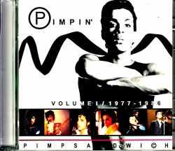 Prince プリンス/Interlude 1977-1986