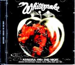 Whitesnake ホワイトスネイク/Tokyo,Japan 6.23.1981