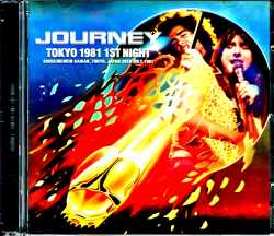 Journey ジャーニー/Tokyo,Japan 7.29.1981
