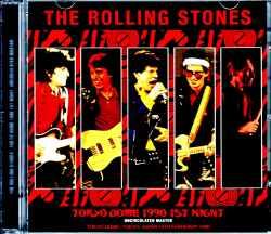 Rolling Stones ローリング・ストーンズ/Tokyo,Japan 2.14.1990 Uncirculated Master