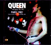 Queen クィーン/France 1982