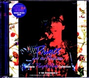 Prince プリンス/Emancipation Alternate Remix and Remasters