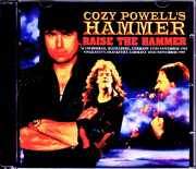 Cozy Powell's Hammer コージー・パウエル/Germany 1992 2Days