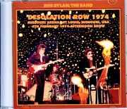 Bob Dylan ボブ・ディラン/MO,USA 1974 Afternoon Show