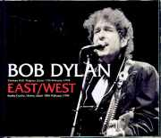 Bob Dylan ボブ・ディラン/Aichi,Japan 1994 & more Complete