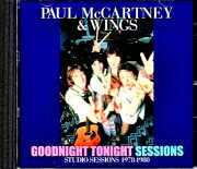 Paul McCartney,Wings ポール・マッカートニー ウイングス/Studio Sessions 1978-1980