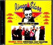 Ringo Starr All-Stars Band リンゴ・スター/Osaka,Japan 1995 DAT Master