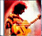 Pat Metheny Trio パット・メセニー/Switzerland 2004 S & V Digital Remaster Edition