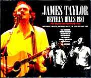 James Taylor ジェームス・テイラー/CA,USA 1981 Mike Millard Master Tapes