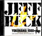 Jeff Beck ジェフ・ベック/Kanagawa,Japan 1980 Upgrade