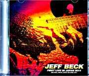 Jeff Beck ジェフ・ベック/Tokyo,Japan 4.4.2014