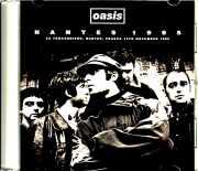 Oasis オアシス/France 1995
