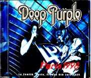 Deep Purple ディープ・パープル/France 1998