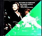 Return to Forever リターン・トゥ・フォーエヴァー/NY,USA 1974 2021 Digital Remaster