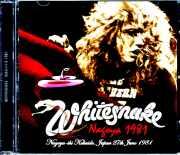 Whitesnake ホワイトスネイク/Aichi,Japan 1981 Direct Source