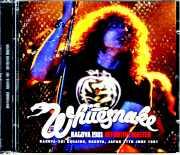 Whitesnake ホワイトスネイク/Aichi,Japan 1981 Upgrade
