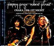 Jimmy Page,Robert Plant ジミー・ペイジ ロバート・プラント/Osaka,Japan 2.15.1996 DAT Master