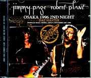 Jimmy Page,Robert Plant ジミー・ペイジ ロバート・プラント/Osaka,Japan 2.19.1996 DAT Master