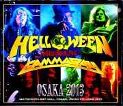 Helloween Gamma Ray ハロウィン ガンマ・レイ/Osaka,Japan 2013 Complete