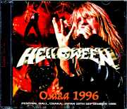 Helloween ハロウィン/Osaka,Japan 1996 Complete