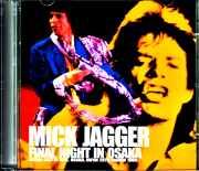 Mick Jagger ミック・ジャガー/Osaka,Japan 1988 Complete