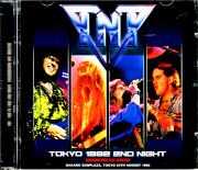 TNT ティーエヌティー/Tokyo,Japan 8.24.1992 Upgrade