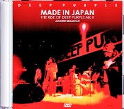 Deep Purple ディープ・パープル/Made in Japan Japanese Broadcast Version