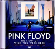 Pink Floyd ピンク・フロイド/炎:あなたがここにいてほしい Wish you were Here Japanese Broadcast Edition
