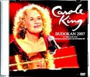 Carole King キャロル・キング/Tokyo,Japan 11.13.2007 & more