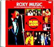 Roxy Music ロキシー・ミュージック/Musik Laden German TV 1972-1980