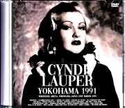 Cyndi Lauper シンディ・ローパー/Kanahawa,Japan 3.21.1991 & more