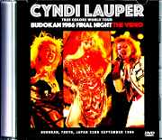 Cyndi Lauper シンディ・ローパー/Tokyo,Japan 9.22.1986