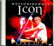 Icon John Wetton,Geoffrey Downes ジョン・ウェットン ジェフ・ダウンズ/Osaka,Japan 10.26.2006